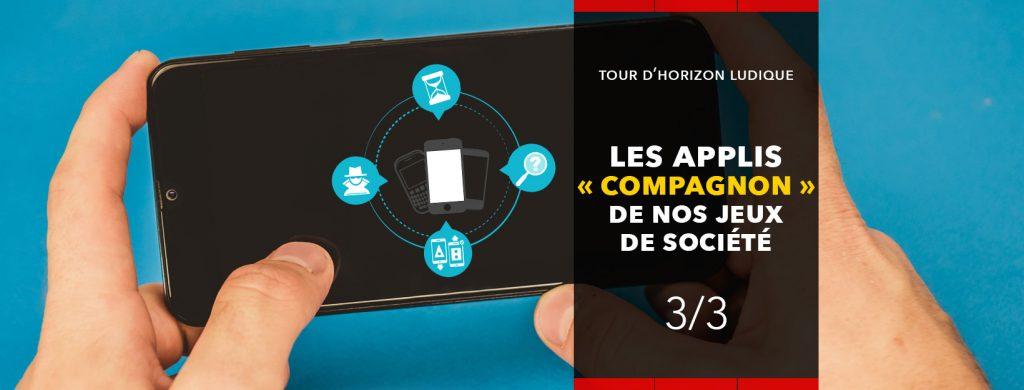 blog_applis_compagnon_pimeeple-part3